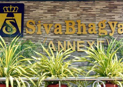 hotel-siva-bhaya-madurai